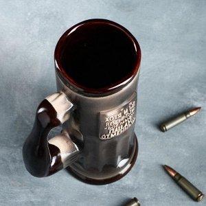 """Пивной бокал """"Хоть и не военный, все равно пацан отменный"""", цвет серый, 0.75 л"""