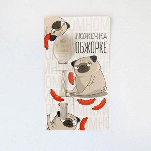 """Ложка подарочная на открытке """"Ложечка обжорка"""", 3 х 14 см"""