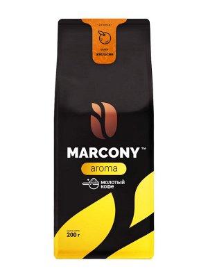 Кофе Marcony AROMA со вкусом Апельсина молотый 200 г. м/у