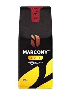 Кофе Marcony AROMA со вкусом Вишни молотый 200 г. м/у