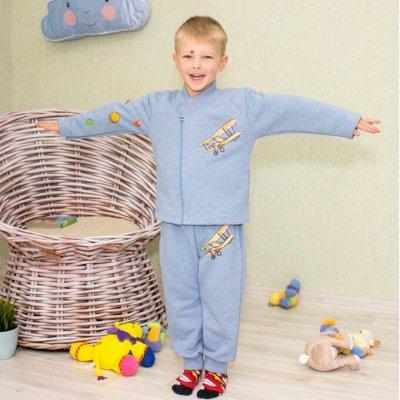 Детский трикотаж, много новинок, приятные цены