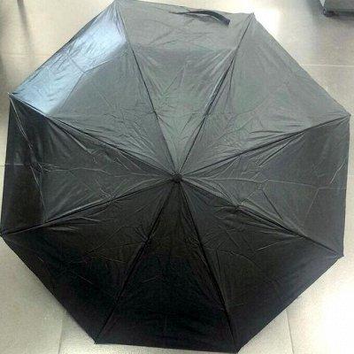 Удобная закупка. Все в одном месте, швабры, канц. товары… — Зонтик. Наличие