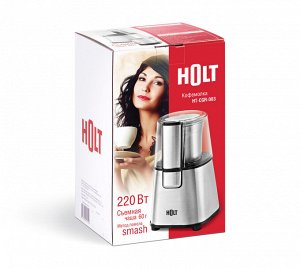 Кофемолка HT-CGR-003
