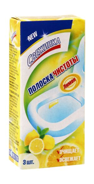 СВЕЖИНКА Полоска чистоты Лимон 3х10 гр