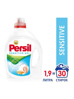 Гель для стирки  ПЕРСИЛ СЕНСИТИВ ГЕЛЬ 1,95 л (30ст)