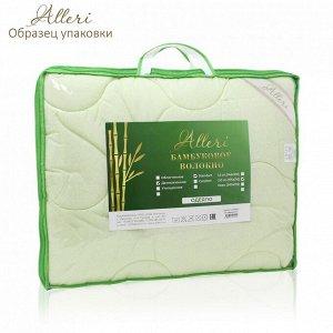 Одеяло Бамбуковое волокно (ПЭ), Демисезонное, 300 гр.