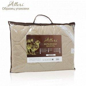 Одеяло Верблюжья шерсть (ПЭ), Облегченное, 100-150 гр.