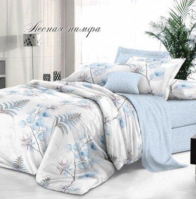 ALLERI - В спальню со вкусом ! 💖Premium Сатин — Постельное белье, сатин Premium — Двуспальные и евро комплекты