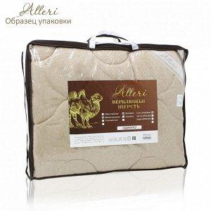 Одеяло Верблюжья шерсть (ПЭ), Демисезонное, 300 гр.