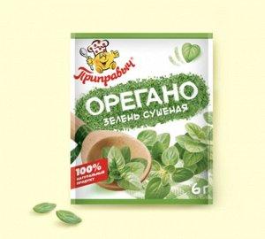 Орегано, зелень сушеная 6 г