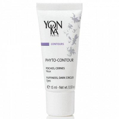 Yon-Ka (Paris) Уход за кожей. — CONTOURS - уход за контурами глаз и губ — Уход для век и губ