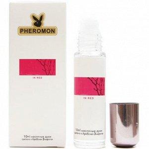 Аромат по мотивам Armand Basi In Red pheromon For Women oil roll 10 ml