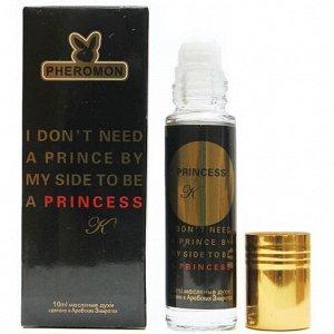 Аромат по мотивам Kilian I Don't Need A Prince By My Side To Be A Princess pheromon For Women oil roll 10 ml