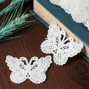 Вязаные элементы «Бабочки», 5,5 ? 4 см, 10 шт, цвет белый