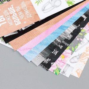 """Набор бумаги для скрапбукинга """"В движении"""" 10 листов 30,5х30,5 см, 190 гр/м2"""