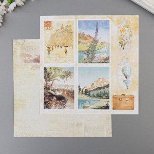 """Набор бумаги для скрапбукинга """"Bon Voyage"""" 8 листов 20х20см 190гр/м2"""