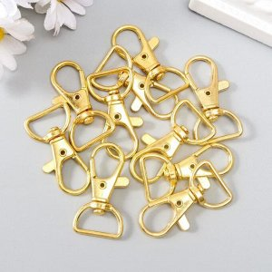 Основа для брелока карабин металл золото набор 10шт  3,5х1,8 см
