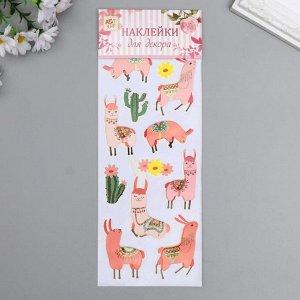 "Наклейка бумага ""Розовые ламы и кактусы"" 28,5х10,5 см"