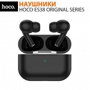 Беспроводные наушники HOCO ES38 Original Series