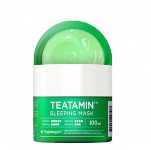 NIGHTINGALE TEATAMIN SLEEPING MASK Питательная ночная маска