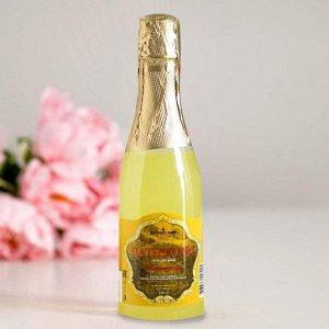 """Пена для ванны """"Шампанское Мондоро"""", тонизирующая, 450 мл МИКС"""