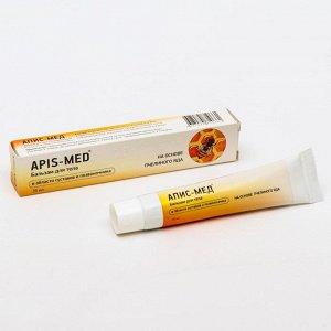 Бальзам для тела «Апис-Мед» с пчелиным ядом 3%, 35 мл