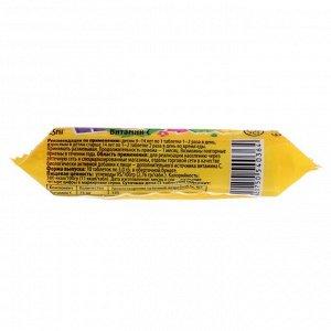 Аскорбинка детская лимон, 10 шт по 3 г