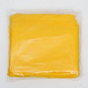 Простыня Спанбонд 30 г/кв.м Желтый 200х90 10 шт/уп