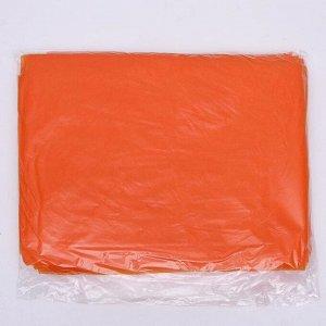 Простыня Спанбонд 30 г/кв.м Оранжевый 200х70 10 шт/уп