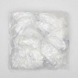 Трусы женские классические спанлейс Белый размер 48-50 10 шт/уп