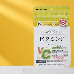 Витамин C, 75 таблеток