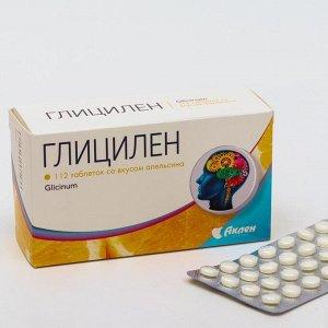 Глицилен со вкусом апельсина, 112 таблеток по 200 мг