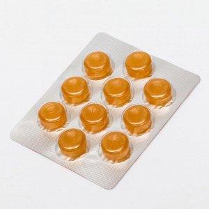 Леденцы для снижения аппетита на изомальте со вкусом кофе с молоком, 10 шт.