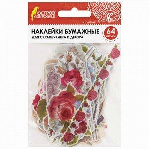 Наклейки для скрапбукинга РОЗЫ из washi-бумаги, 64 штуки, 32 дизайна, ОСТРОВ СОКРОВИЩ, 662266