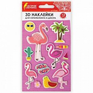 Наклейки бумажные объемные для скрапбукинга и декора ФЛАМИНГО, 12 штук, ОСТРОВ СОКРОВИЩ, 662268