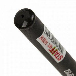 """Ручка гелевая STAFF """"College"""", ЧЕРНАЯ, корпус черный, игольчатый узел 0,6 мм, линия письма 0,3 мм, 143018"""