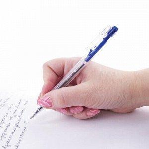 """Ручка шариковая автоматическая STAFF """"Basic"""", СИНЯЯ, корпус прозрачный, узел 0,7 мм, линия письма 0,35 мм, 142396"""
