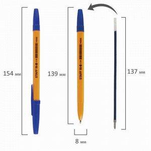 """Ручка шариковая STAFF """"ORANGE C-51"""", СИНЯЯ, корпус оранжевый, узел 1 мм, линия письма 0,5 мм, 143332"""