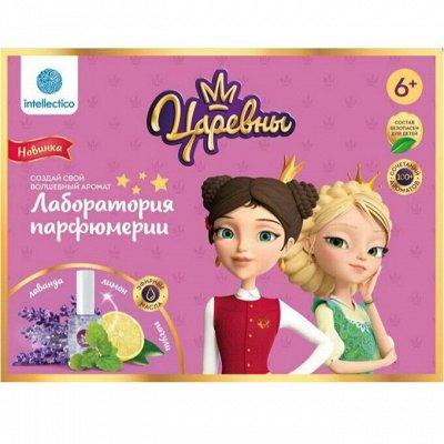 Магазин игрушек. Огромный выбор для детей всех возрастов — Наборы для создания мыла и духов — Игровые наборы