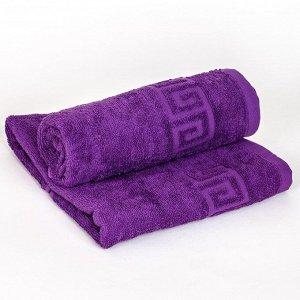 Полотенце 50х90 т.фиолетовый