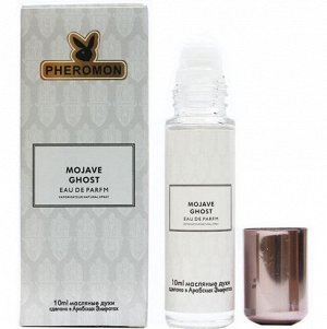 Аромат по мотивам Byredo Mojave Ghost pheromon oil roll 10 ml