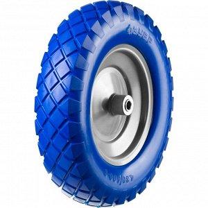 ЗУБР КПУ-2 колесо полиуретановое для тачки 39903