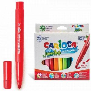 """Фломастеры утолщенные CARIOCA """"Jumbo"""", 12 цветов, суперсмываемые, вентилируемый колпачок, картонная упаковка, 40569"""