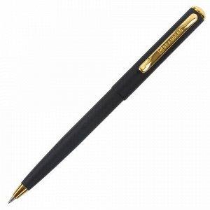 """Ручка подарочная шариковая BRAUBERG """"Maestro"""", СИНЯЯ, корпус черный с золотистым, линия письма 0,5 мм, 143470"""
