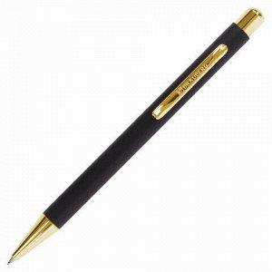 """Ручка подарочная шариковая BRAUBERG """"Piano"""", СИНЯЯ, корпус черный с золотистым, линия письма 0,5 мм, 143473"""