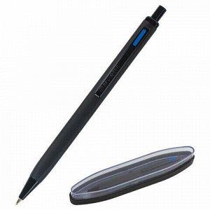 """Ручка подарочная шариковая BRAUBERG """"Nota"""", СИНЯЯ, корпус черный, трехгранная, линия письма 0,5 мм, 143488"""