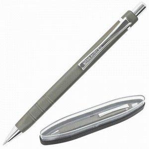 Ручка подарочная шариковая BRAUBERG Opus, СИНЯЯ, корпус серый с хромированными деталями, линия письма 0,5 мм, 143493