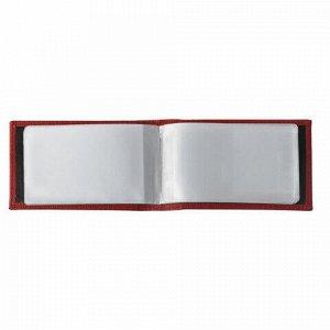 "Визитница/кредитница однорядная BRAUBERG ""Favorite"", на 24 карты, под фактурную кожу, бордовая, 232293"