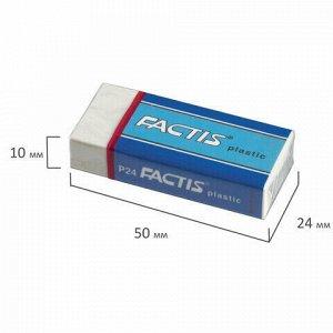 Ластик FACTIS Plastic P 24 (Испания), 50х24х10 мм, белый, прямоугольный, мягкий, CPFP24