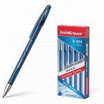 """Ручка стираемая гелевая ERICH KRAUSE """"R-301 Magic Gel"""", СИНЯЯ, корпус синий, узел 0,5 мм, линия письма 0,4 мм, 45211"""